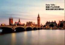 Data Talks:英国CPI公布在即,英镑兑美元现交易机会
