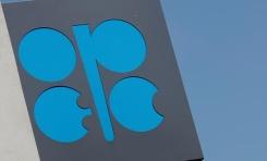 减产难达预期,油价前景堪忧