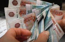 俄罗斯的黄金和外汇储备超过5000亿美元